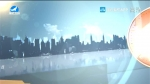 지구촌 뉴스 2020-03-05