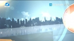 지구촌 뉴스 2020-03-04