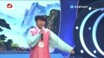 """[ 아리랑 극장]""""새타령"""" -왕만(흑룡강 할빈)"""