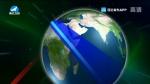 국내외 뉴스 2020-04-19