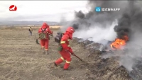 도문, 삼림화재 진압 구조 응급훈련 전개