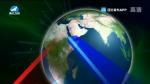 국내외 뉴스 2020-04-15