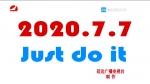 우리 사는 세상 2020-04-21