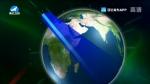 국내외 뉴스 2020-04-21