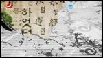 TV문화를 품다 2020-04-03