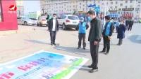 연길, 로장순찰제사업 강화해 전국문명도시건설 추동