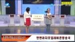 지구촌 뉴스 2020-05-23