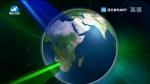 국내외 뉴스 2020-05-21