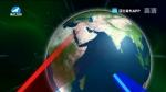 국내외 뉴스 2020-05-31