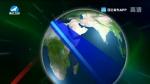 국내외 뉴스 2020-05-02