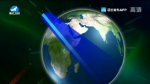 국내외 뉴스 2020-05-16