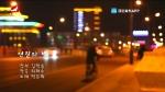 [요청한마당]연길의 밤-박은화