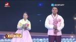 [우리 노래 대잔치]슬기로운 우리 민족-지은희 한광진