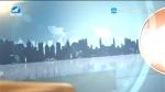 지구촌 뉴스 2020-05-21