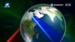 국내외 뉴스 2020-05-14