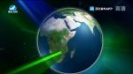 국내외 뉴스 2020-05-29
