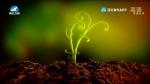 지구촌 뉴스 2020-05-26