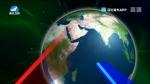 국내외 뉴스 2020-05-18