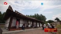 룡정, 향촌관광으로 빈곤해탈의 새로운 발전모식 구축