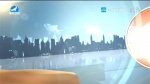 지구촌 뉴스 2020-05-27