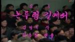 """소품 """"논두렁 길에서""""  김명옥 작  리동철 연출  리만수 최옥희 로영철 윤봉화  출연"""