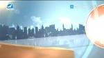 지구촌 뉴스 2020-06-25