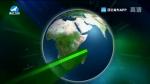국내외 뉴스 2020-06-07