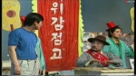 """소품 """"사위감 점고(2)""""   리영근 작   한성수 연출    리영근 한성후 등 출연"""