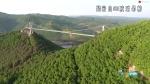 [美丽中国鲜到延边]琵岩山5D玻璃吊桥