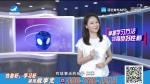 지구촌 뉴스 2020-06-22