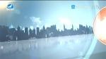 지구촌 뉴스 2020-06-04