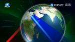 국내외 뉴스 2020-06-25