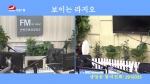 려행가이드2020-06-22