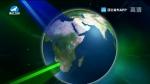 국내외 뉴스 2020-06-24