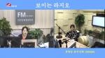 오미란의 우리가락 노래가락2020-07-13