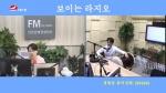 오미란의 우리가락 노래가락2020-07-10