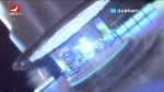 연변뉴스 2020-07-17