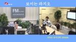 오미란의 우리가락 노래가락2020-07-17