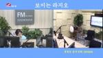 오미란의 우리가락 노래가락2020-07-08