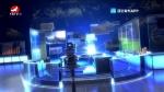 연변뉴스 2020-07-03