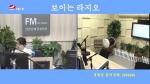 오미란의 우리가락 노래가락2020-07-15