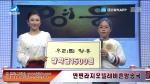 지구촌 뉴스 2020-07-11