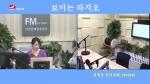오미란의 우리가락 노래가락2020-07-01