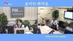 오미란의 우리가락 노래가락2020-07-14