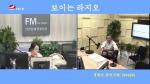 오미란의 우리가락 노래가락2020-07-21