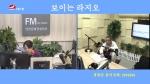 오미란의 우리가락 노래가락2020-07-28