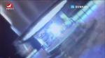 연변뉴스 2020-07-30