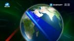 국내외 뉴스 2020-07-04