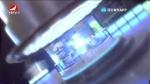 연변뉴스 2020-07-29