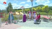 왕청, 녕파 지원건설 장애인실외재활건신센터 설립